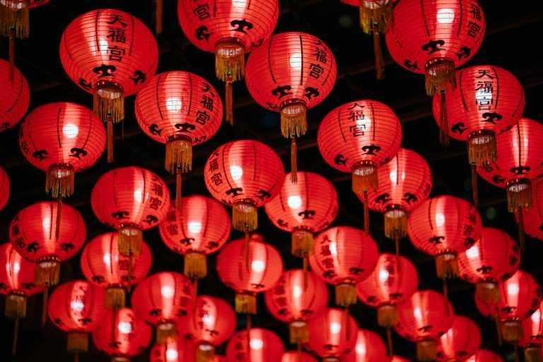 גלגל המזלות הסיני
